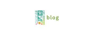 鵞流峡復活プロジェクトブログ