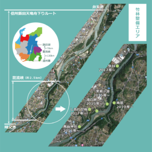 竹林整備エリアマップ